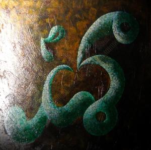Mohammad Calligraphy